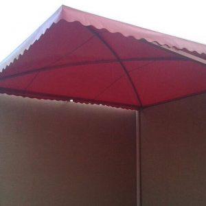 مظلات ملونة