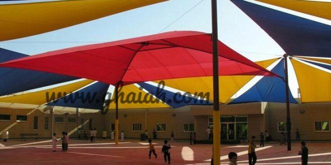 مظلات الوان